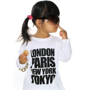 a cities shirt from Snuglo.com, a funky fashion line for cheeky kiddies